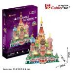 Puzzle  Cubic-Fun-L519h