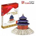 Puzzle  Cubic-Fun-MC072H