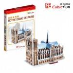Puzzle  Cubic-Fun-S3012H