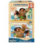 Puzzle  Educa-16949