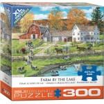 Puzzle  Eurographics-8300-5382