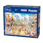 Puzzle  King-Puzzle-05086