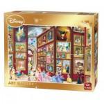 Puzzle  King-Puzzle-05263