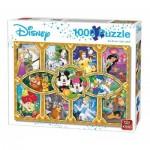 Puzzle  King-Puzzle-05279