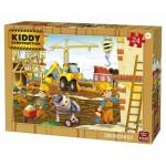 Puzzle  King-Puzzle-05459