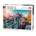 Puzzle  King-Puzzle-05675