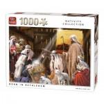 Puzzle  King-Puzzle-05726