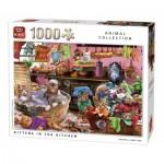 Puzzle  King-Puzzle-55847