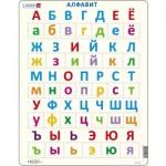 Puzzle  Larsen-LS1433-RU