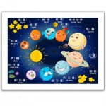 Puzzle  Pintoo-H1496