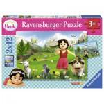Puzzle  Ravensburger-07593