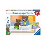 Puzzle  Ravensburger-07628